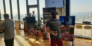 שיפור מיומנויות עובד במציאות מדומה